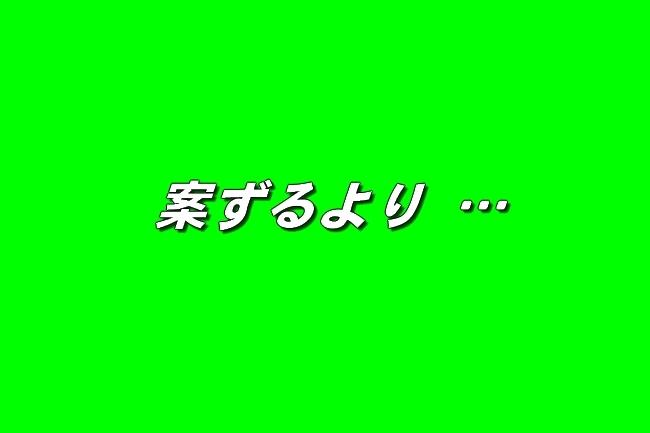 5_2016120720230208f.jpg