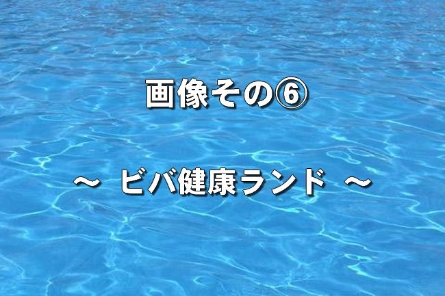 6_201610262241337d0.jpg