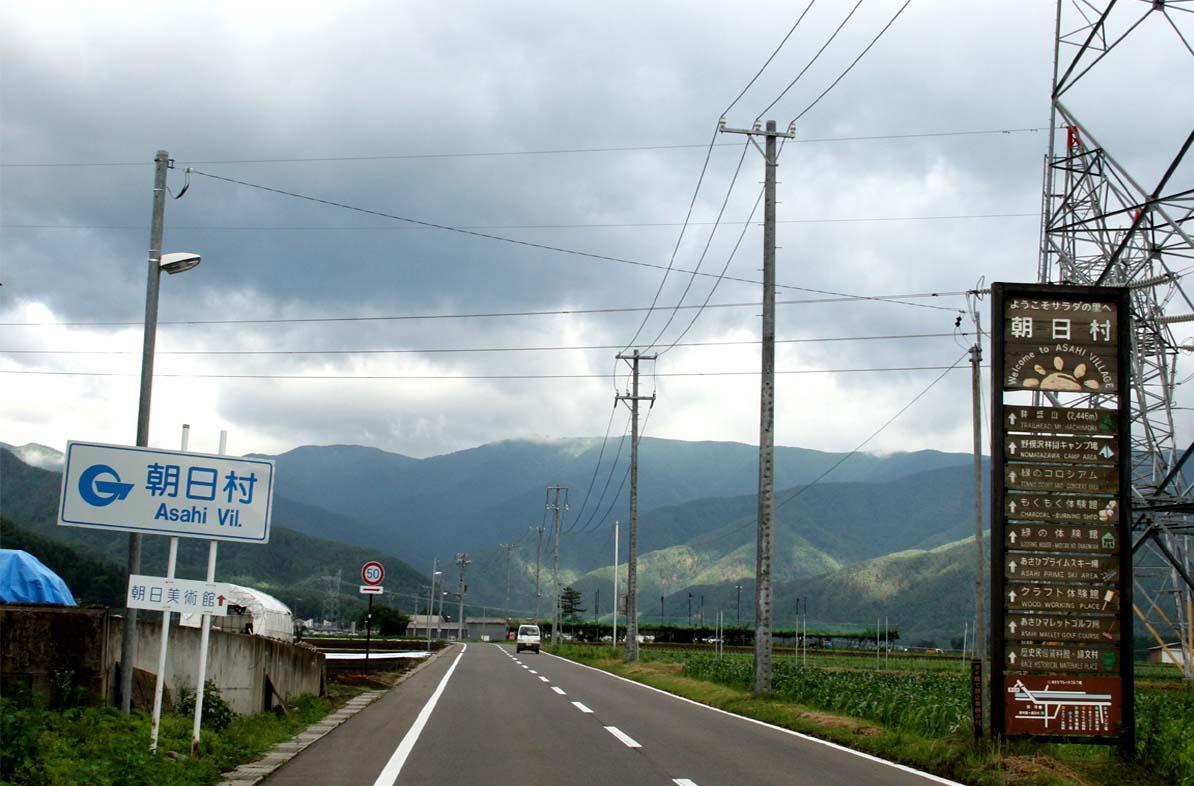 塩尻から朝日村へ(5)