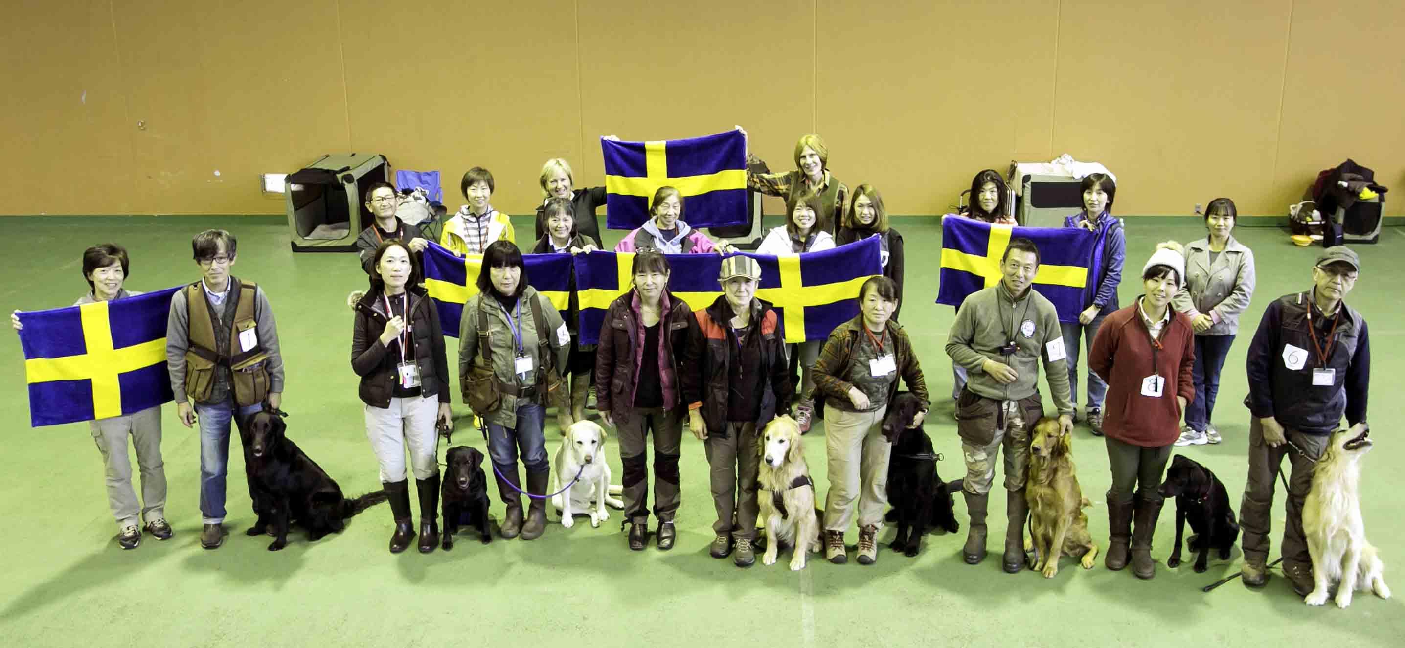 北欧セミナー 集合写真