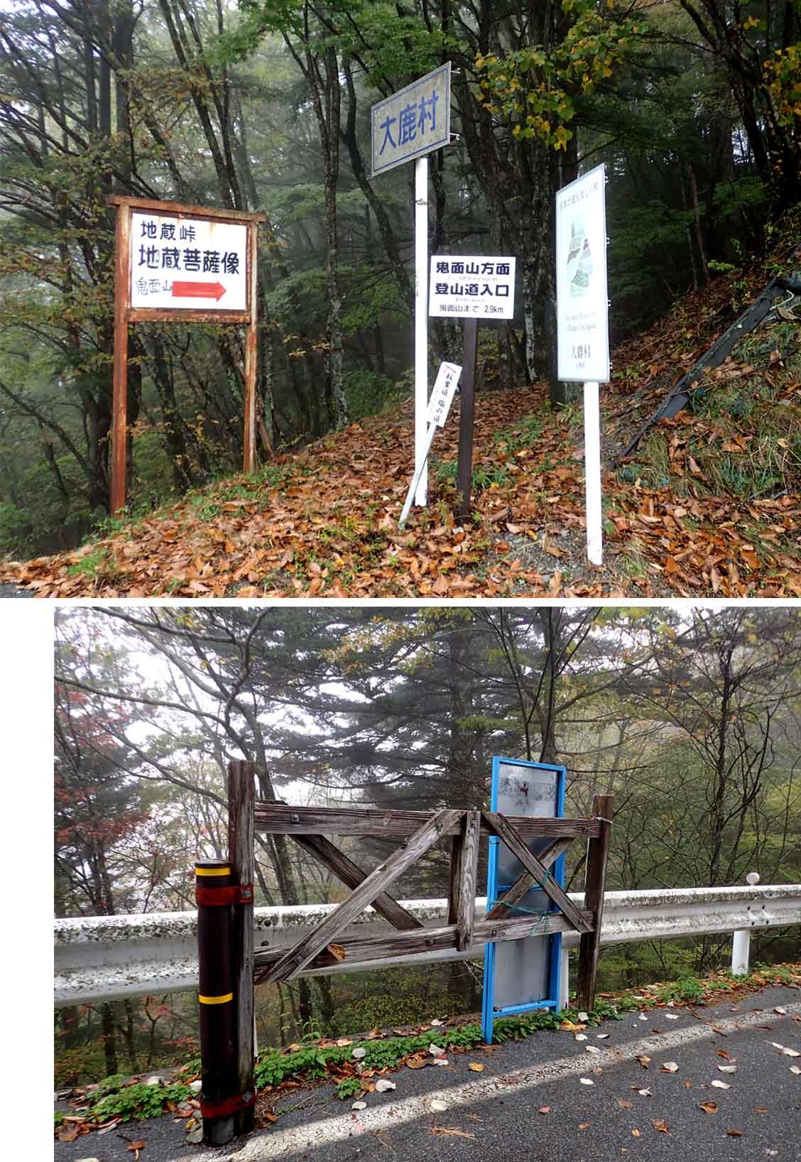 三峰川から大井川へ(2)