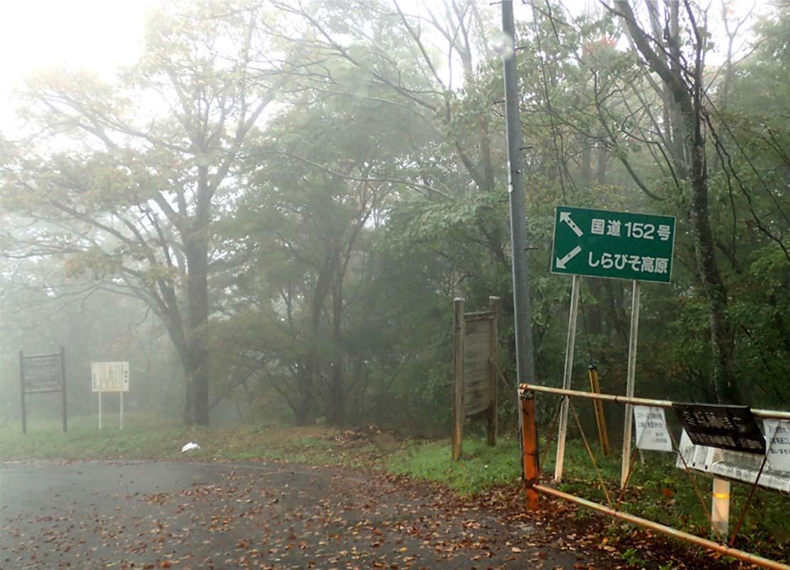 三峰川から大井川へ(3)