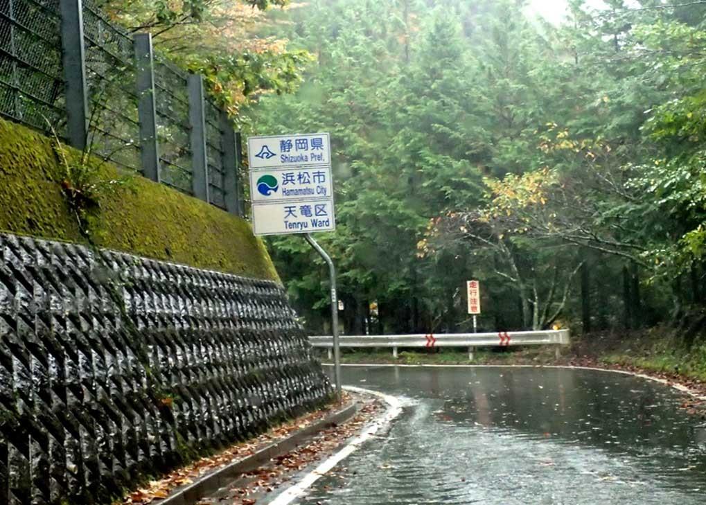 三峰川から大井川へ(7)