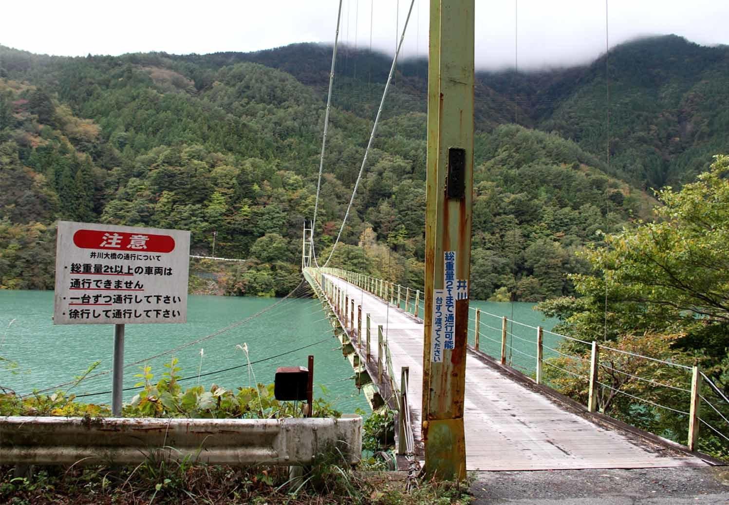 立派な?吊橋(1)