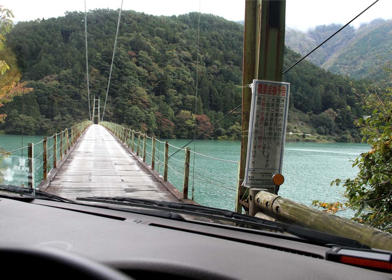 立派な?吊橋(2)