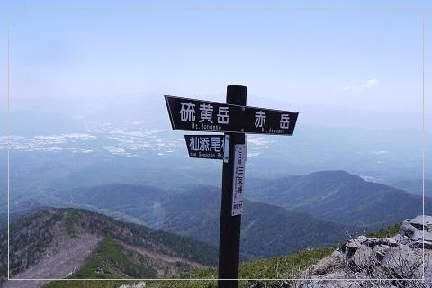 160522iouyoko64.jpg