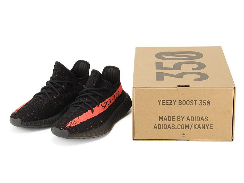 Adidas Yeezy Boost 350 v2 Zebra Drops February 25 Footy Headlines