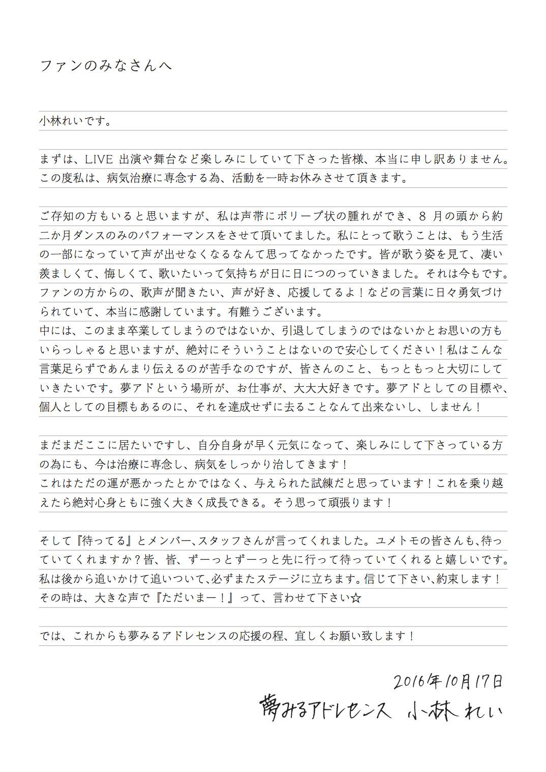 20161018_01.jpg