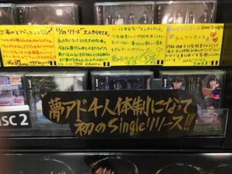 20161123_01.jpg