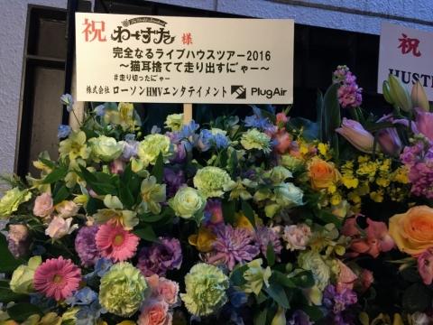 20161211_04.jpg