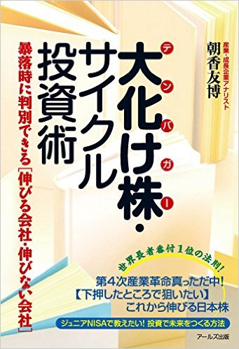 20161219_03.jpg