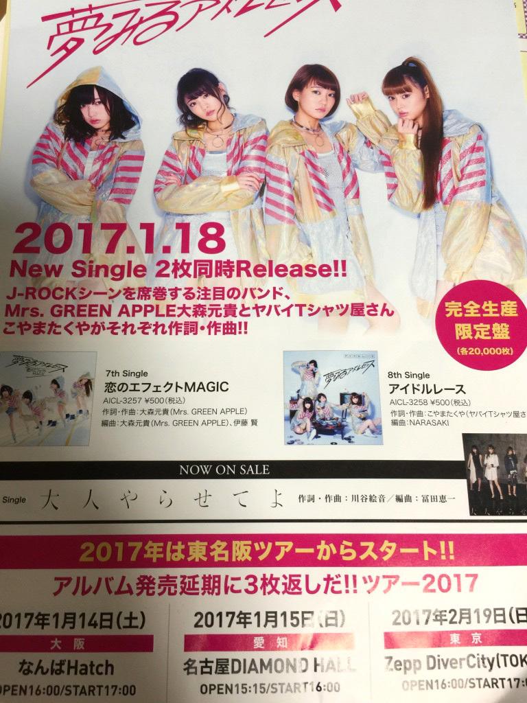 20161224_04.jpg
