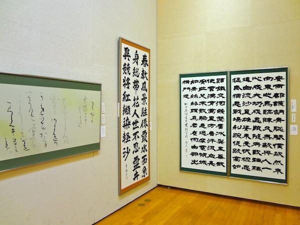第28回青硯展03