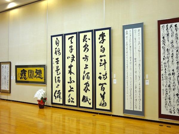第28回青硯展02