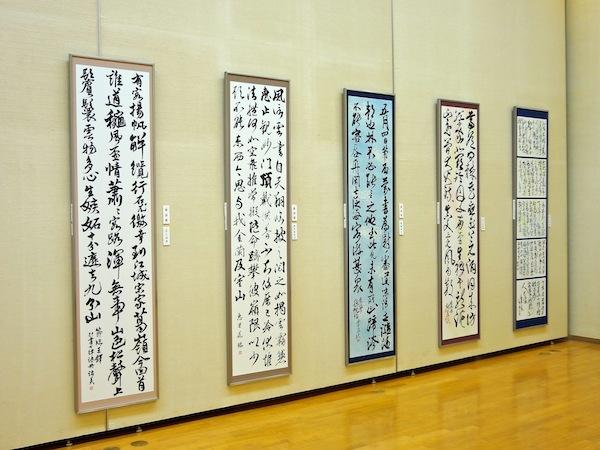 第28回青硯展06