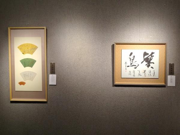 第45回青硯同人展02