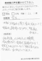 gakusei22.jpg