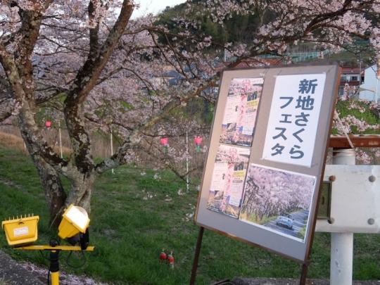 20160409_junbi_019.jpg