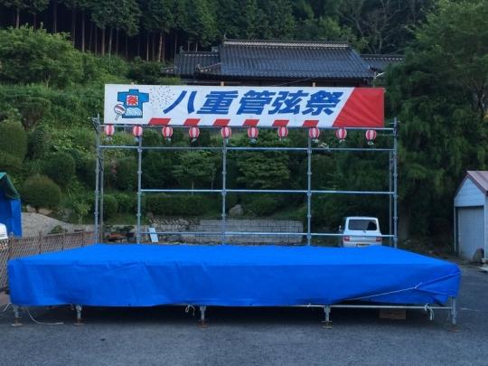 kange2016jun_004.jpg