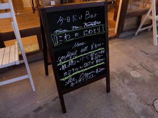 kangen2016_xq1_014.jpg