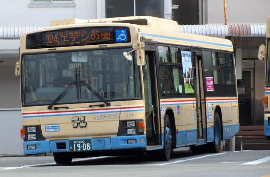 20161409.jpg