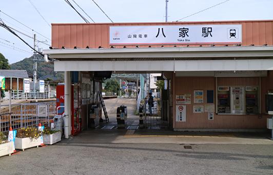 yakamaa02.jpg