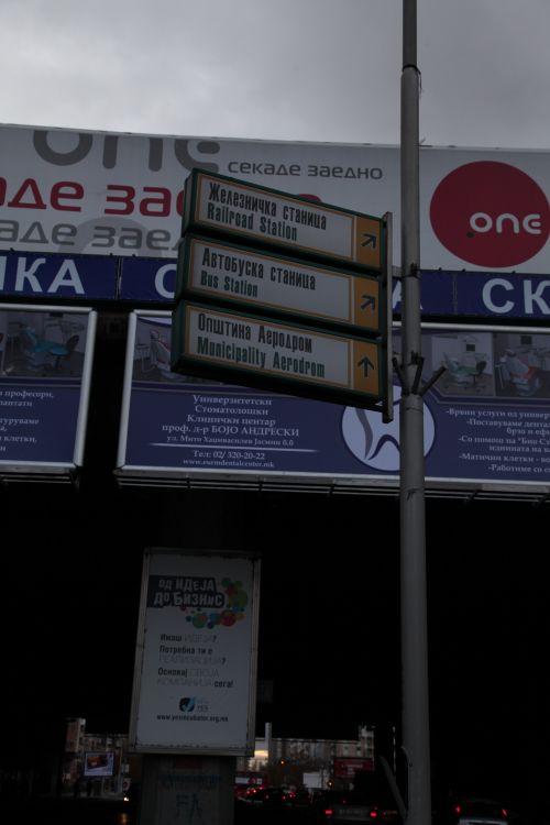 コソヴォ共和国観光