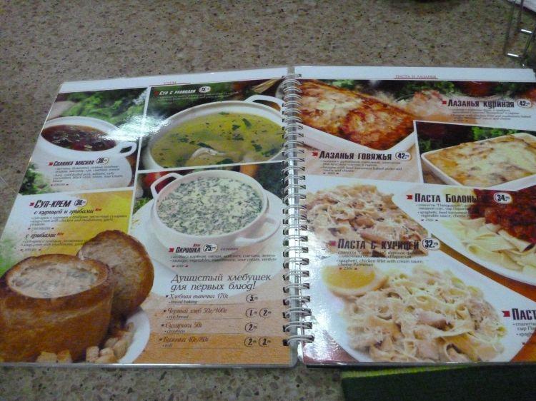 沿ドニエステル共和国の食事