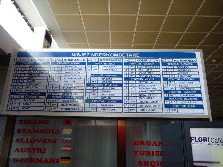プリッシティナ時刻表