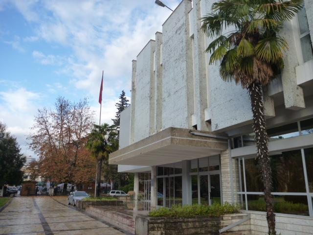 アルバニア国立美術館
