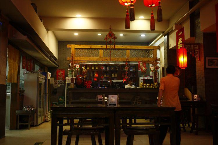 北京炸醤麺