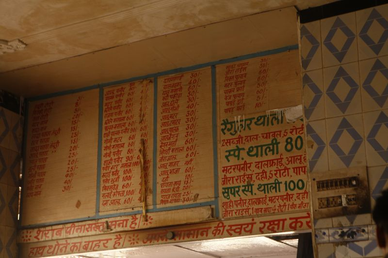 mathura restaurant