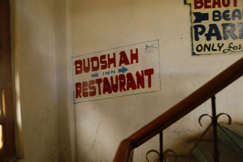 レーのレストラン