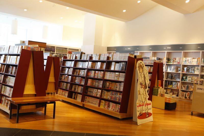 ドバイ書店