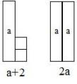 a+2t2a.jpg