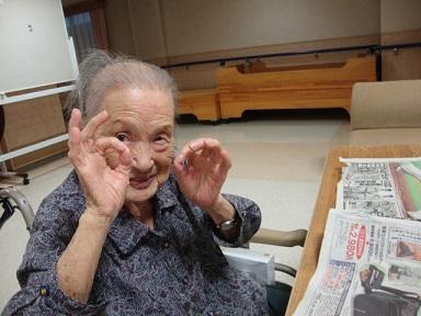 東京都 足立区 老人保健施設 千寿の郷 通所リハビリ デイケア 入所 短期入所 ショートステイ 職人 紙箱作り