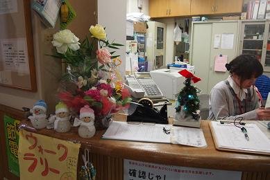 東京都 足立区 老人保健施設 千寿の郷 通所リハビリ デイケア 入所 短期入所 ショートステイ クリスマス 準備