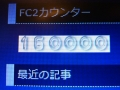 P1040823.jpg