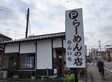 2016-04-16 めん一 001