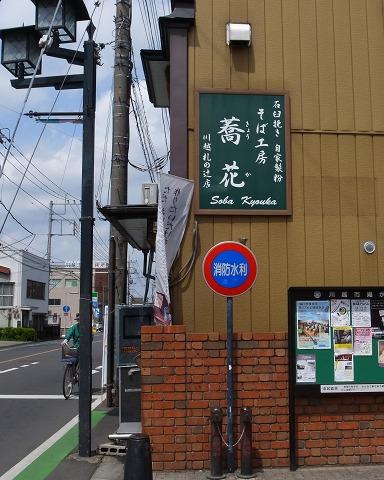 2016-04-22 喬花 013
