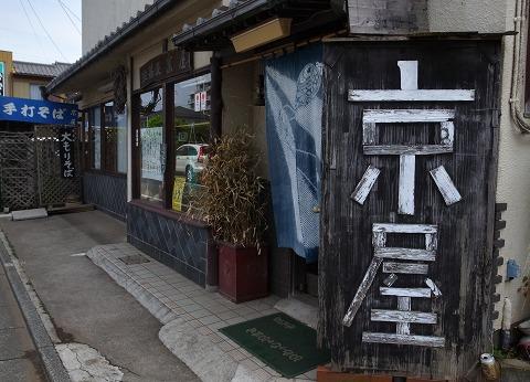 2016-04-24 京屋 001