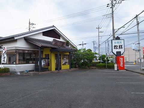 2016-05-10 松膳 009