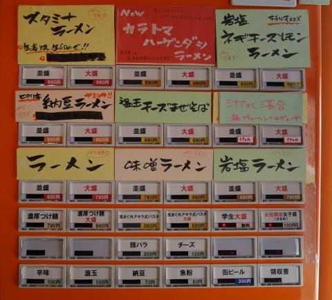2016-05-12 小江戸スナップ 026のコピー