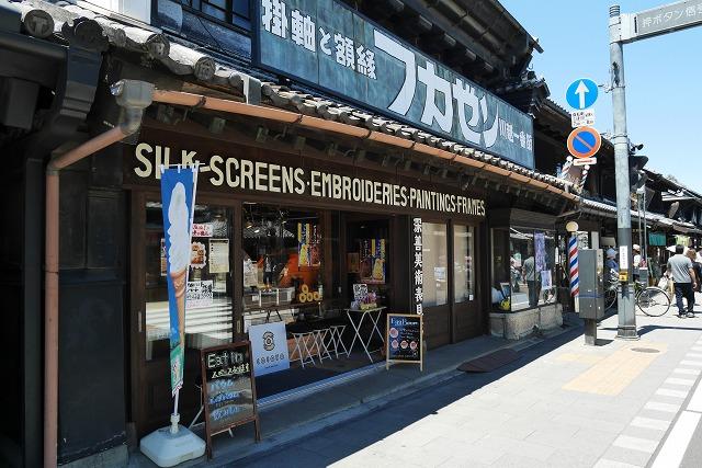2016-05-12 小江戸スナップ 008