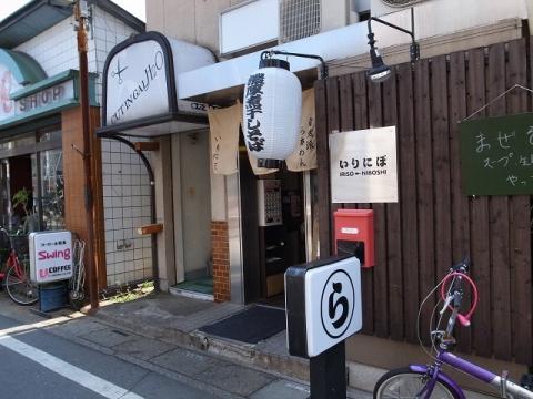 2016-05-14 いりにぼ 001
