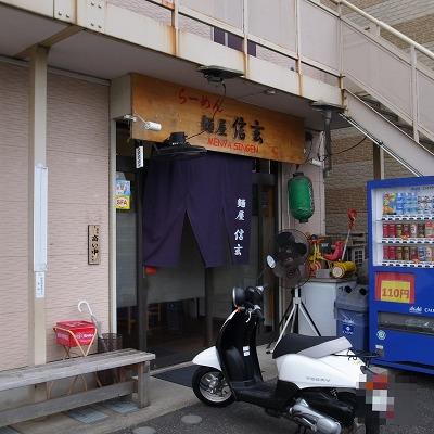 2016-05-16 信玄 001