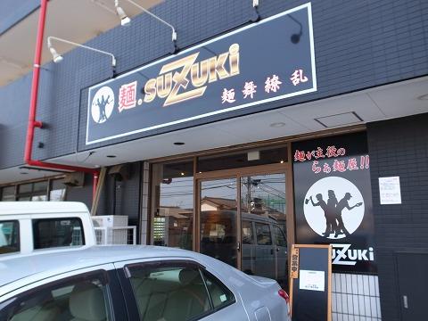 2016-05-22 suzuki 006