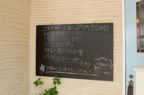 2016-06-01 川島 平成の森公園 067