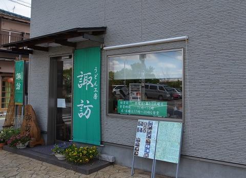 2016-06-14 諏訪 009