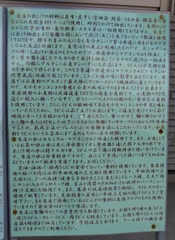 2016-06-14 諏訪 002